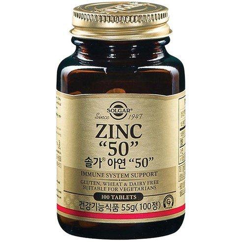 솔가 아연 ZINC 50